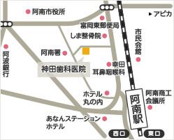 徳島のやさしい歯医者さん神田歯科医院へのアクセス